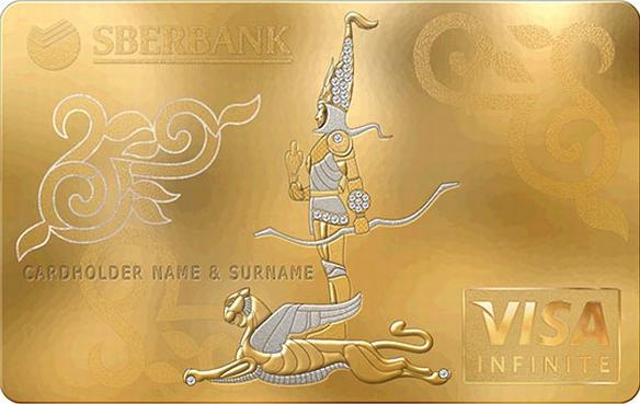 Sherbank Visa